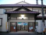 仲の湯(横浜市神奈川区二ツ谷町)