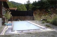 豊国館(群馬県嬬恋村干俣万座温泉)