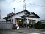富貴の湯(群馬県渋川市川島)