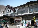 酸ヶ湯温泉(青森市)