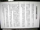 のぼり雲-長屋門について