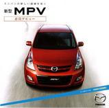 新型MPV