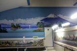 八幡温泉(平塚市東八幡)