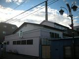 和泉湯(東京都狛江市東和泉)