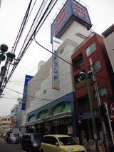 ハイランドサウナ(横浜市中区若葉町)