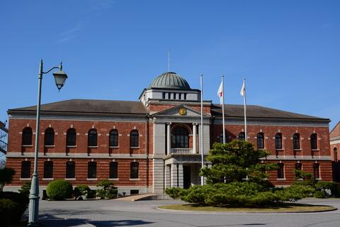 呉鎮守府 - Kure Naval District