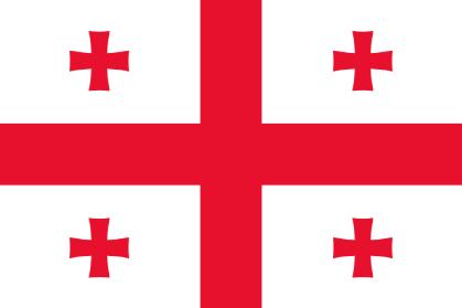 640px-Flag_of_Georgia