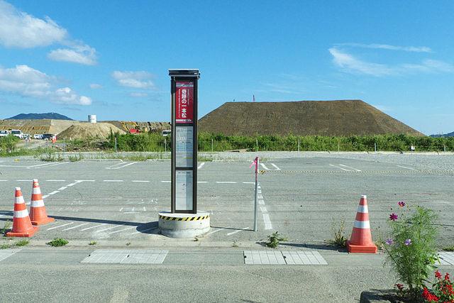 640px-JR_East_BRT_Kiseki_no_Ipponmatsu_Station