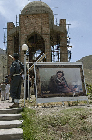 318px-Massoud-Tomb01