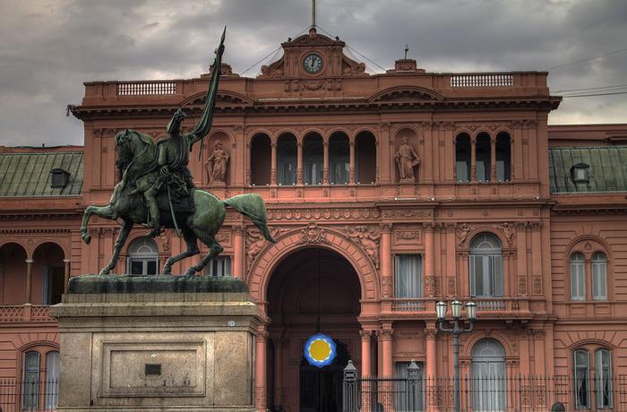 1024px-Casa_Rosada,_frente