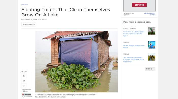 トンレサップ湖の新型トイレ