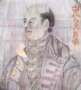 YamadaNagamasa