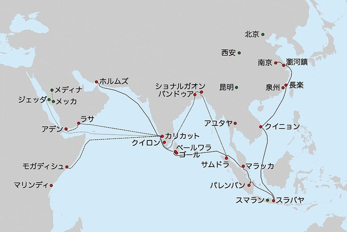 1024px-The_Zheng_He_expeditions_-_Jap