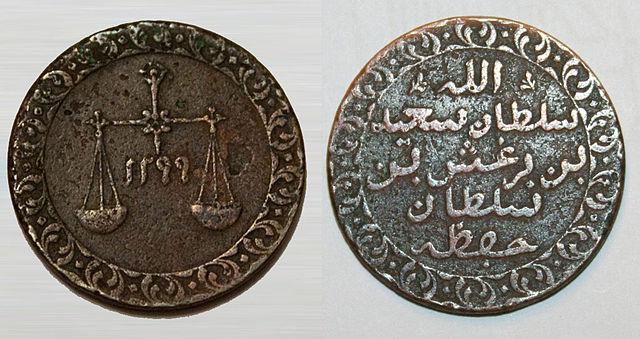 640px-Zanzibar-pysa-coin