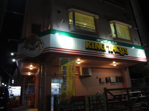 キングタコス