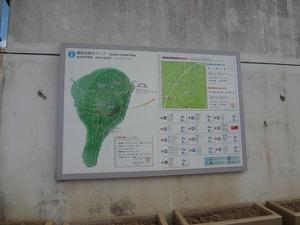 瀬底島案内図