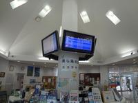 情報ステーション2