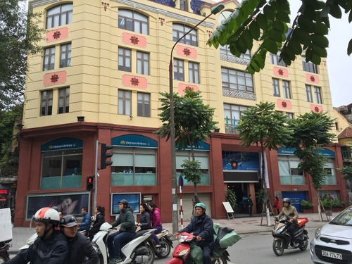 ハノイ市内ベトナム航空オフィス