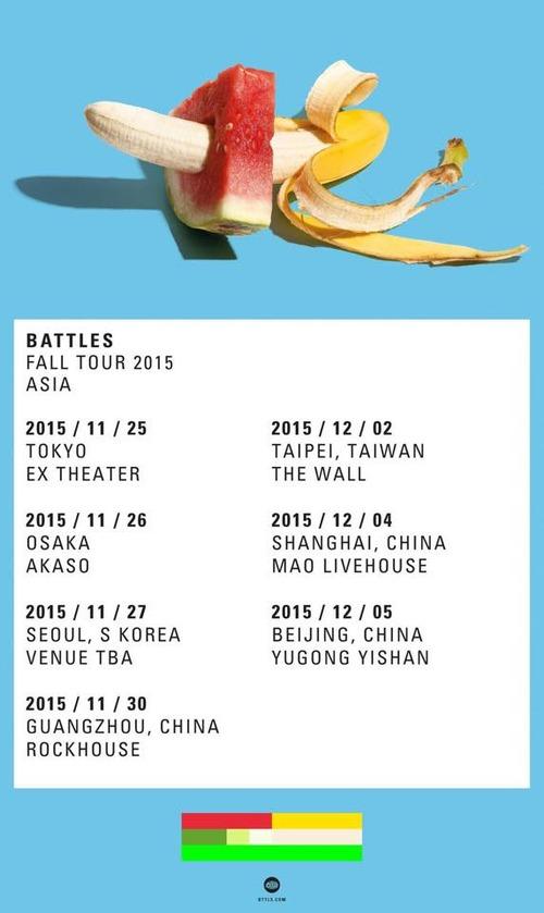 BATTLES ASIA TOUR 2015