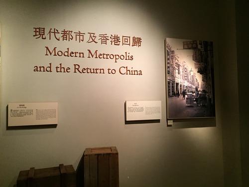 香港歴史博物館 16