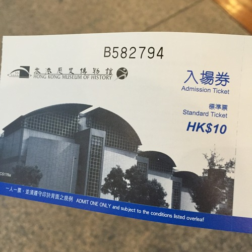香港歴史博物館 1