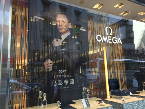 omega 007 spectre B