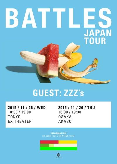 BATTLES JAPAN