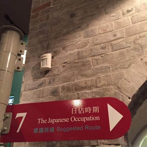 香港歴史博物館 15