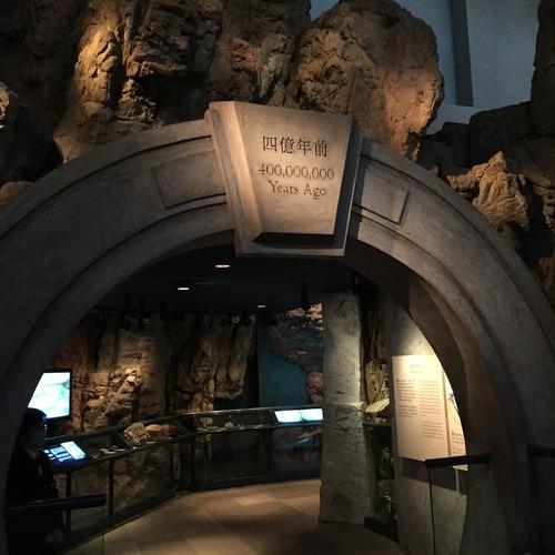 香港歴史博物館 2