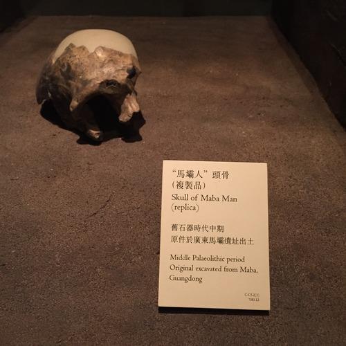 香港歴史博物館 6