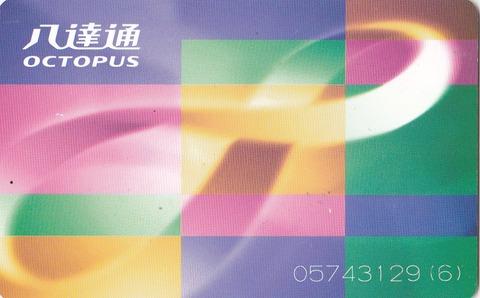 2017ユーラシア_0003