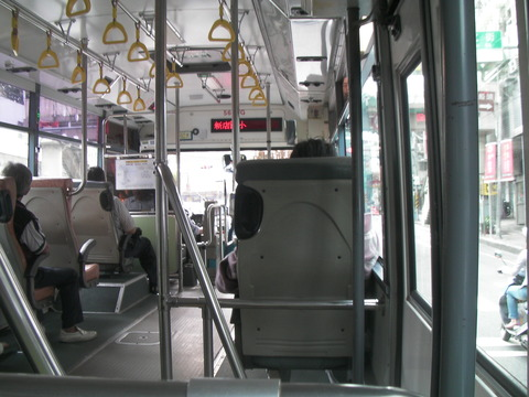 SANY0036
