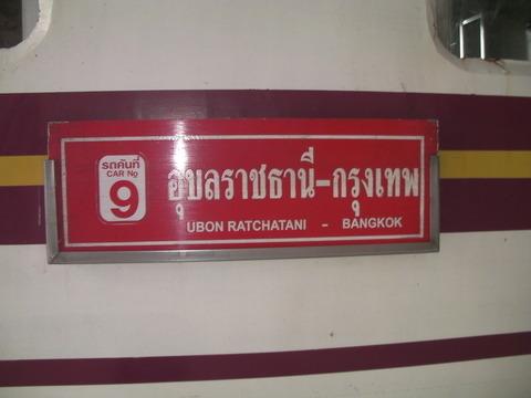 SANY0045