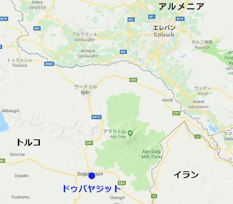 dogubayazit2