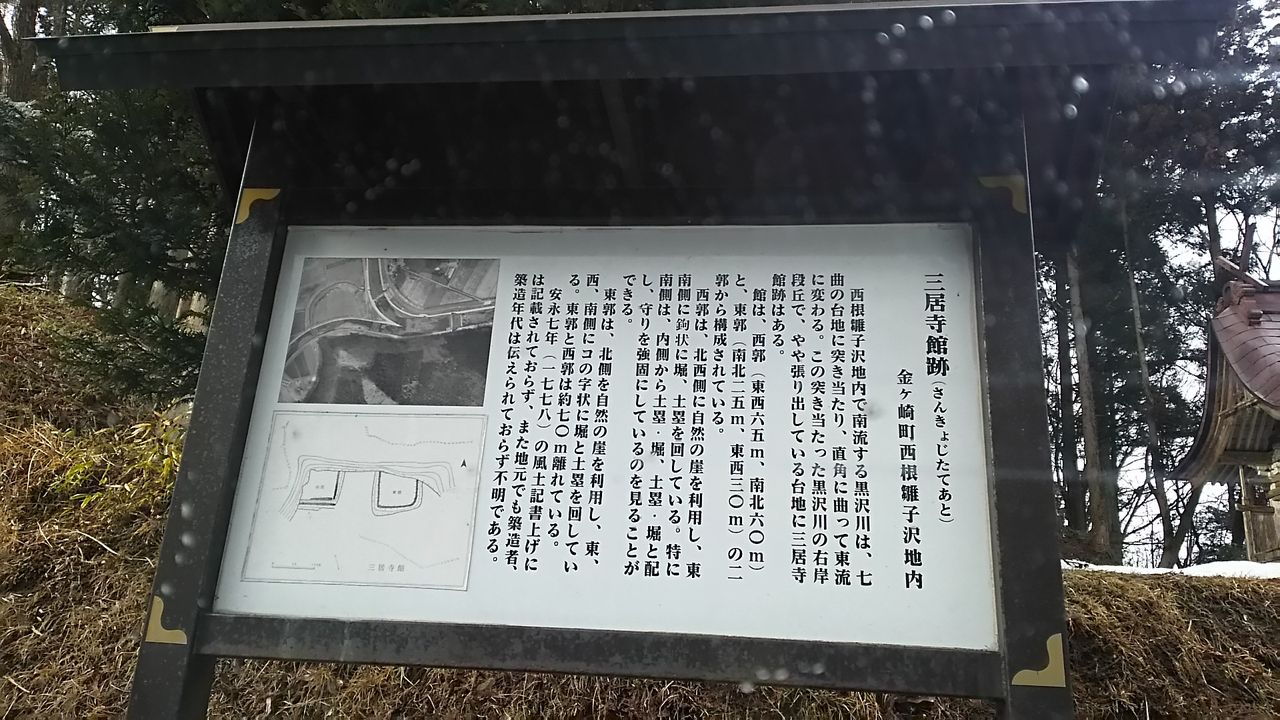 05fa00b28e0aa 蘇我氏 馬子、蝦夷、入鹿   tableau in mind Ⅲ