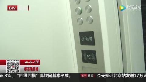 中国の高層マンションにエレベーターが無い