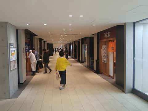 豊洲市場の飲食店
