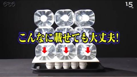 卵パックは底に置くのが常識2