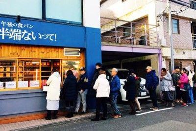 高級食パン専門店