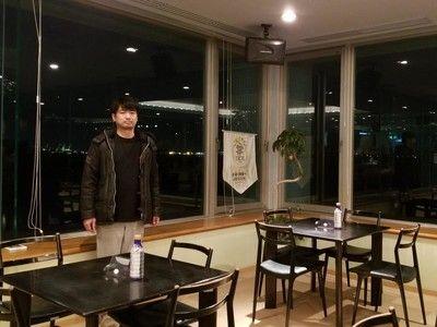 夕日絶景食堂 イヌワラウ