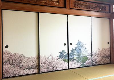 姫路城デザインふすま