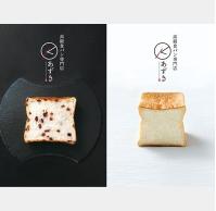二子玉川に食パン専門店