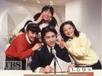 Fatherisnewscaster