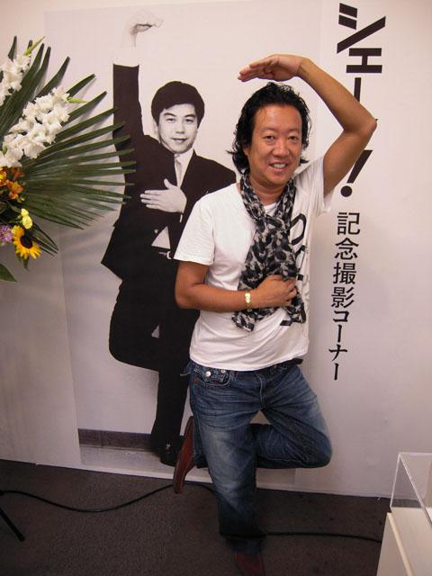 赤塚りえ子の画像 p1_35
