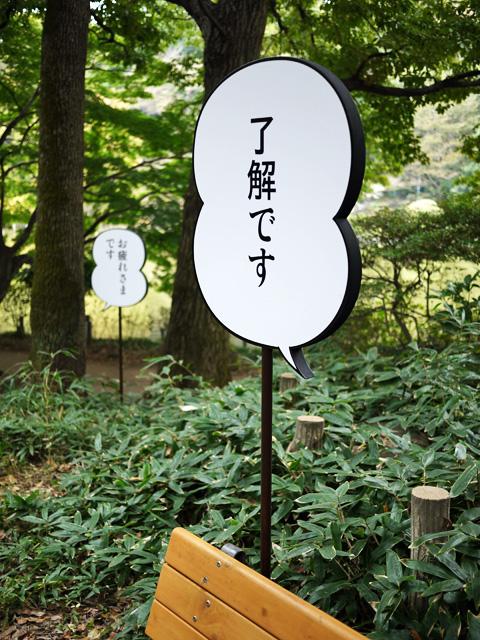 赤塚りえ子の画像 p1_28
