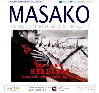 masako-