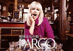 PARCO-1