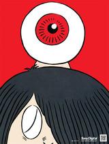 MizukiShigeru_20100528のコピー