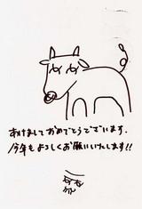 ohhashi_hiroyuki-1