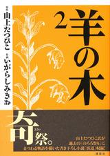 fytguhi (2)